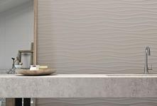 Neutral piastrelle in ceramica Marazzi_7446