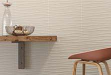 Neutral piastrelle in ceramica Marazzi_7454